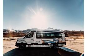 Ushuaia - Transfer In - Aeroporto / Hotel